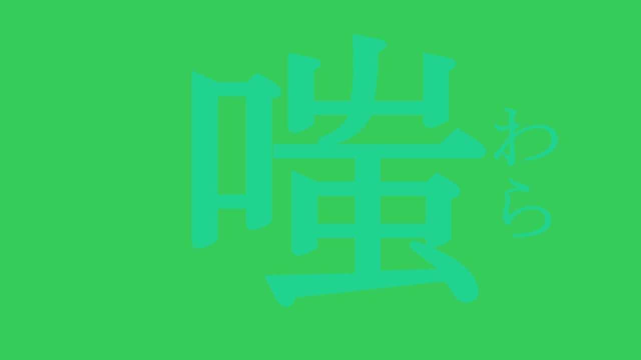 進撃の巨人 OP 素材 - YouTube