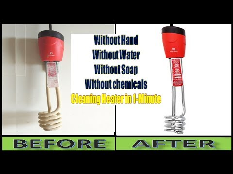 Without Water-Without Soap/Liquid, Chemicals || How To Clean Immersion Rod in 1-Minute