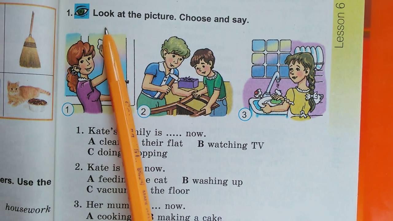 Учебник английского языка 8 класс несвит читать онлайн