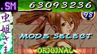 Mushihimesama - Original Mode - No Miss | Smraedis