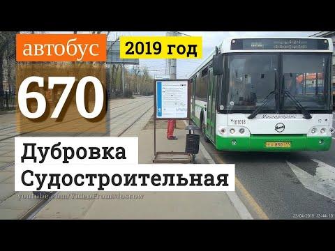 """Автобус 670 """"станция Дубровка"""" - """"Судостроительная улица"""" // 23 апреля 2019"""