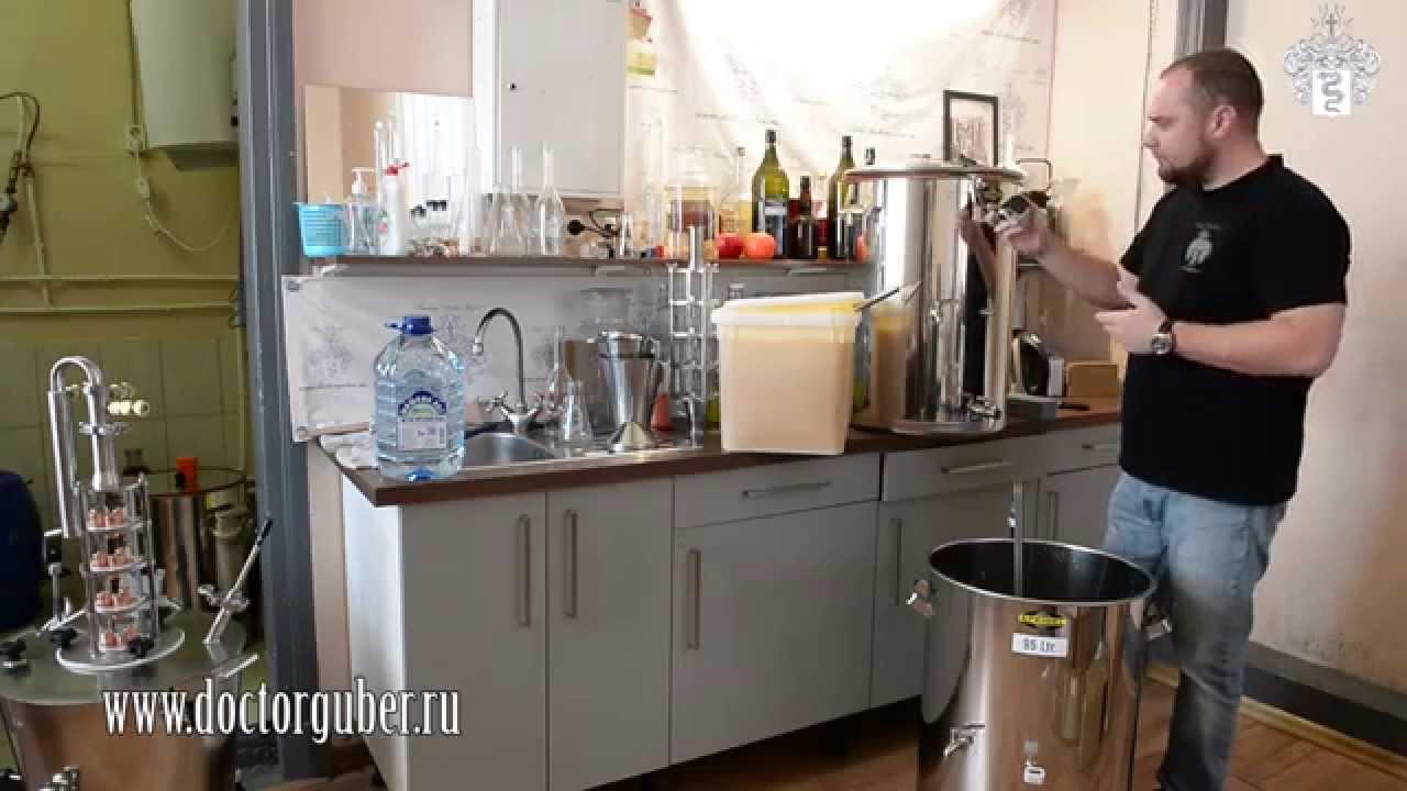 Медовуха, хмельной мёд: рецепт. Доктор Губер