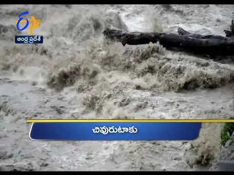 11 AM   Ghantaravam   News Headlines   19th July 2019   ETV Andhra Pradesh