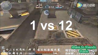 CrossFireCN - Parkour - Zombie V4 Hero Mode X (HMX) Parkour CF 2016