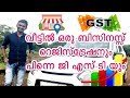 Home Based Business and GST Registration