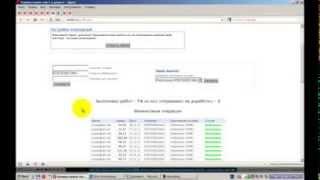 Video #10 Dengivdomonline Деньги в дом онлайн с JVzoo