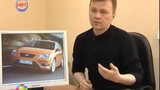Как не переплачивать при покупке и ремонте автомобиля