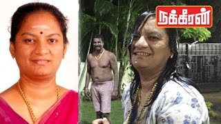 Real face of 'Sasikala Pushpa' | Exclusive Video (must watch)