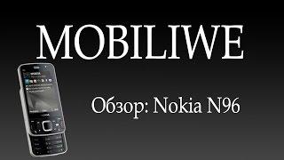 mOBILIWE - Обзор на ретро-смартфон Nokia N96
