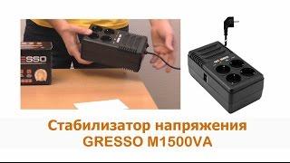 видео Как выбрать стабилизатор напряжения для холодильника?
