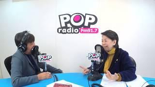 Baixar 2019-02-18《POP搶先爆》資深媒體人 鄭佩芬:誰不是準備了30年?!看國民黨選舉恩怨情仇