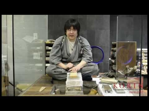 Download Learn How To Sharpen Episode 7 Boning Knife.mp3 ...