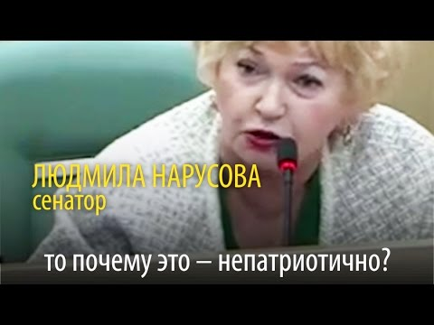 Коррупция, патриотизм: о чём спорили в Совете Федерации
