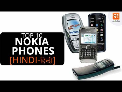 Top 10 Nokia phones we wouldn't mind buying even today [Hindi-हिन्दी]