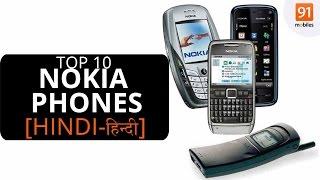 Top 10 Nokia phones we wouldn