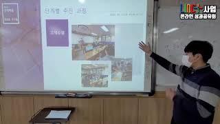 PBL_컴퓨터보안과_연호와친구들팀_발표