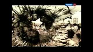 Syrský deník: Co se děje v Sýrii (2012)