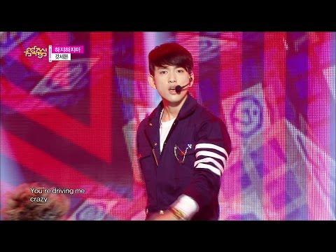 [HOT] GOT7 - Stop stop it, 갓세븐 - 하지하지마, Show Music core 20141129