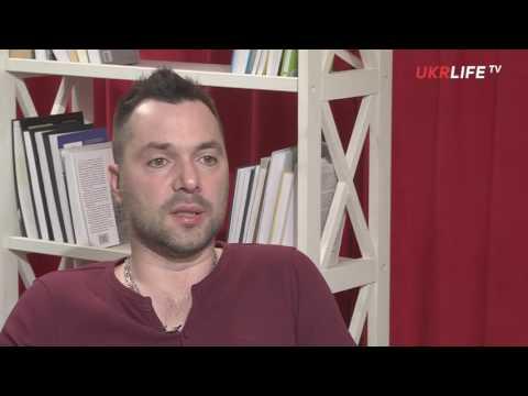Советские архетипы дают последние бои в Украине, - Алексей Арестович