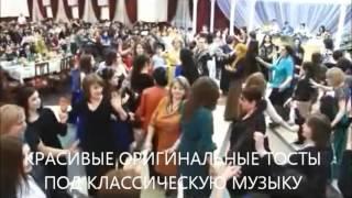 ТАМАДА ПЕВЕЦ МУРАД 2016 ВОТ ОНА