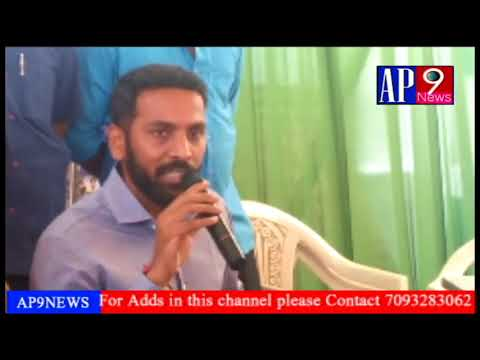 ap9news nandyala ysrcp silapa mohan reddy sun press meet
