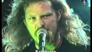 Metallica Wherever I May Roam Clip и перевод