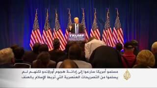 قس أميركي: هجوم أورلاندو عمل عظيم.. فماذا لو جاء هذا الكلام من مسلم؟