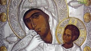 Церковный календарь. 3 февраля 2017г(3 февраля. Икон Божией Матери