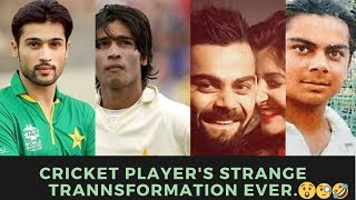 Top Circket Player's Funny Transformation. Must Watch One Time.