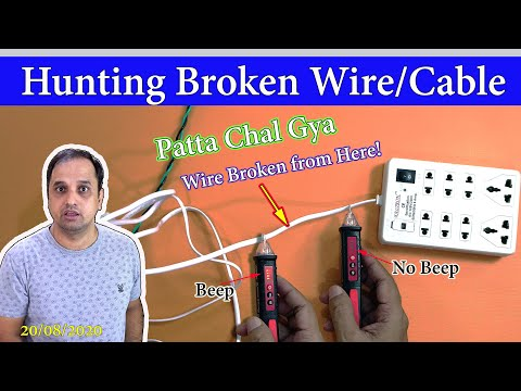 How to Find #Broken 🔌 Wire #Fault ?? 🛠❤💔