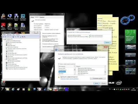 HP G3000EA NOTEBOOK CONEXANT HD AUDIO DESCARGAR CONTROLADOR