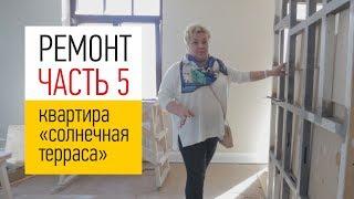 Doira 250 kv ta'mirlash. m. Sobit kabinetlari, devorlar, yog'och paneli, hammom onyx.