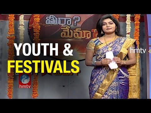 Debate on youth and festivals? - HMTV Meera Mema