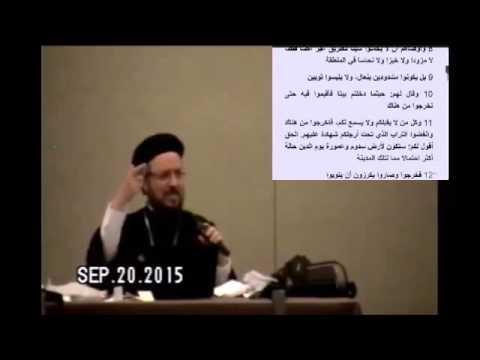Fr. Dawood Lamey Bible Study 09/20/2015 (Session #1) - Dallas Family Retreat 2015
