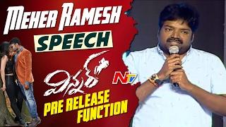 Meher Ramesh Speech @ Winner Movie Pre Release Function || Sai Dharam Tej, Rakul Preet