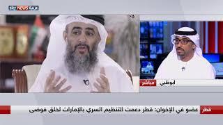 رئيس تحرير صحيفة الاتحاد  محمد الحمادي: قطر لم تترك شقيق ولا صديق إلا وعبثت معه