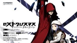 Guilty Crown Lost Christmas Opening
