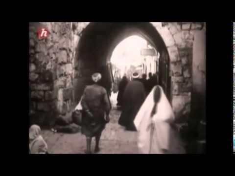 Palestine : 1880 - 1896