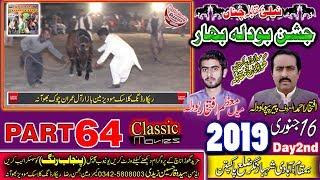 Best Horse Dance punjab Calture Jashan e Bodla Bahar 2019 Shahbaz Nagar Pakpatan -64