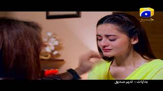 Kaif-e-Baharan Episode 25 Promo | HAR PAL GEO