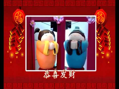 Kong Hei Fatt Choy - Chinese New Year Song
