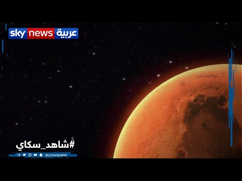 مسبار الأمل.. أول مرصد جوي للكوكب الأحمر  - نشر قبل 10 ساعة