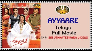 Ayyare Telugu Full Length Movie || Comedy Movies || Sivaji, Dr.Rajendra Prasad