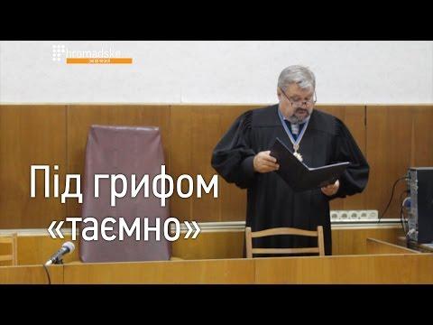 Корупційний скандал в Запорізькій СБУ