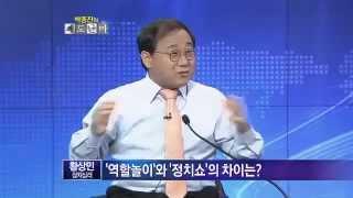'룸살롱 검색어 논란' 네티즌 심리는?.박종진의 쾌도난마 E169