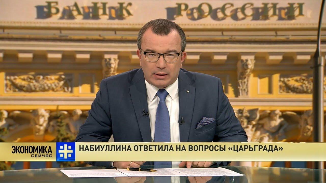Картинки по запросу Пронько.Экономика: Греф выводит деньги Сбербанка из России! (гость – экономист М.Хазин)