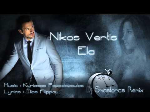 Nikos Vertis - Ela (Dj Smastoras Remix ) - YouTube 60d63e6fe27