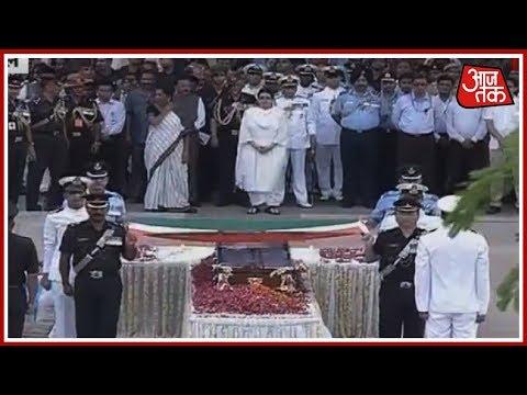 Atal Bihari Vajpayee Funeral: सबके चहीते राजनेता अटल जी का राजकीय सम्मान के साथ अंतिम संस्कार | Live