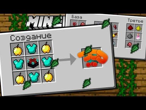 Как играть в Майнкрафт -
