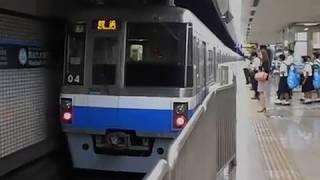 福岡市営地下鉄空港線直通列車(姪浜行)・馬出九大病院前駅に到着